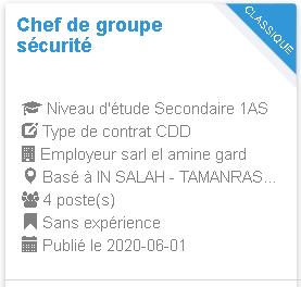 sarl el amine gard Chef de groupe sécurité IN SALAH TAMANRASSET