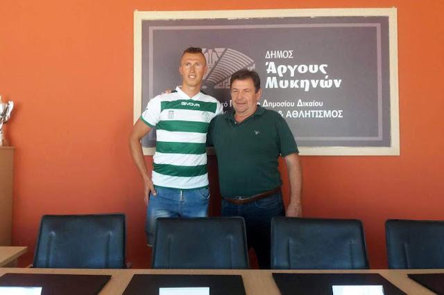 Ο Παναργειακός απέκτησε τον Πολωνό ποδοσφαιριστή  Κamil Krol