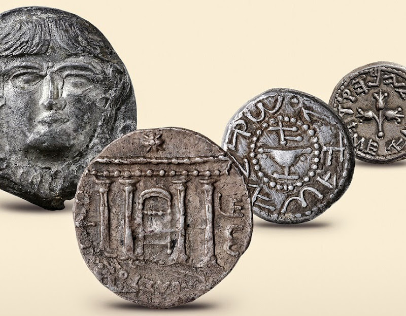 'Coinage and Power in Ancient Israel' at the Museum of Art History in Vienna