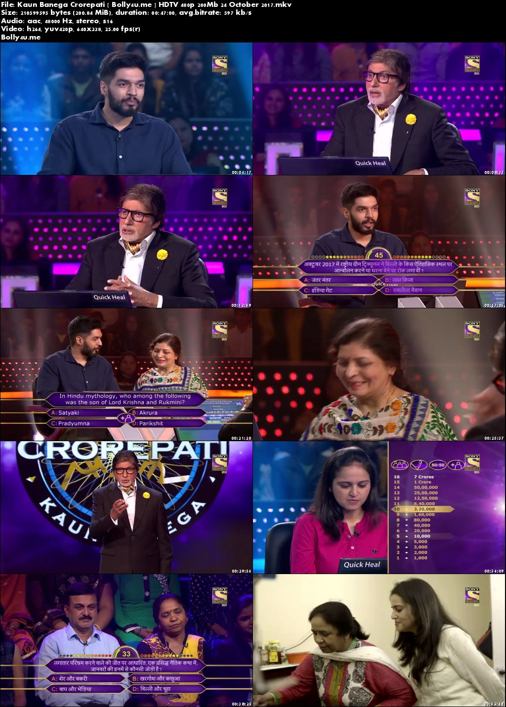 Kaun Banega Crorepati HDTV 480p 200MB 24 October 2017 Download