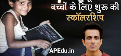 Sonu Sood Scholarships for gifted poor students