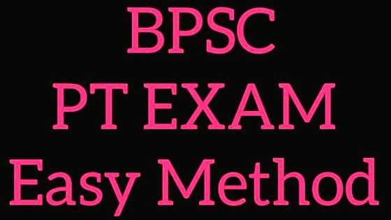 Bpsc syllabus and important topics
