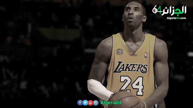 Kobe Bryant died
