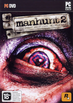 Manhunt 2 Full Game Download