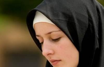 muslimah murung