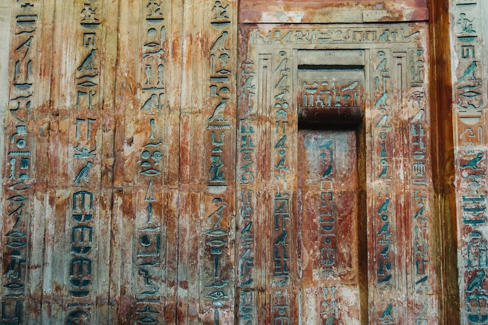 プタハシェプセスの偽扉(Limestone false door of Ptahshepses)