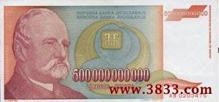 Lima Ratus Milyar Dinara – Yugoslavia