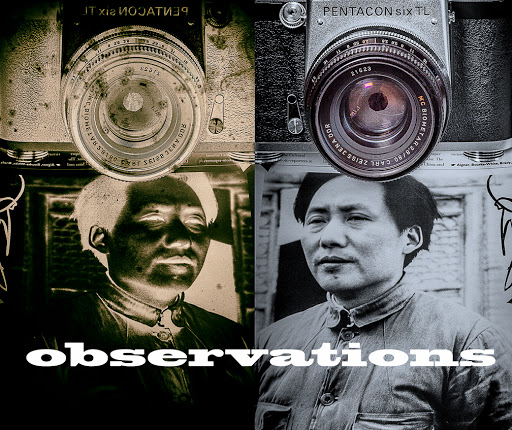 . . .  observations