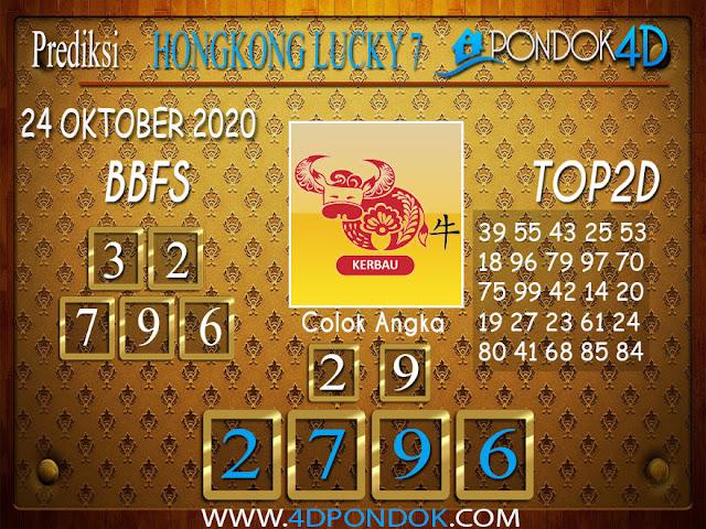 Prediksi Togel HONGKONG LUCKY 7 PONDOK4D 24 OKTOBER 2020