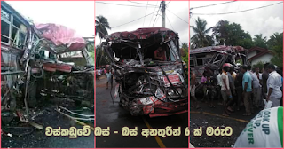 6 dead from Waskaduwa bus - bus collision!