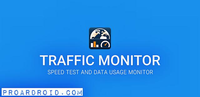 تطبيق Traffic Monitor+ & 3G/4G Speed لإختبار وقياس سرعة الإنترنت لهواتف الأندرويد logo