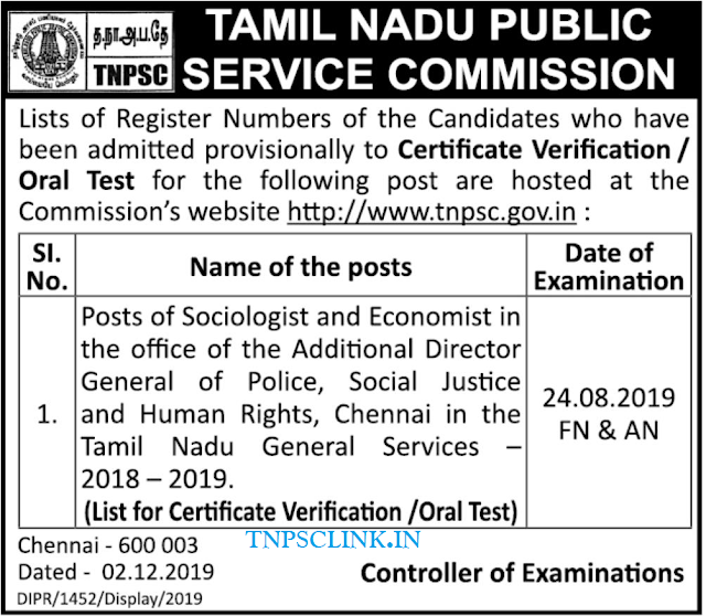 TNPSC Sociologist and Economist Post Results and List for Certificate and Oral Test
