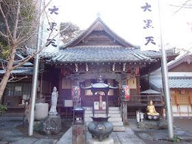 目黒 大圓寺