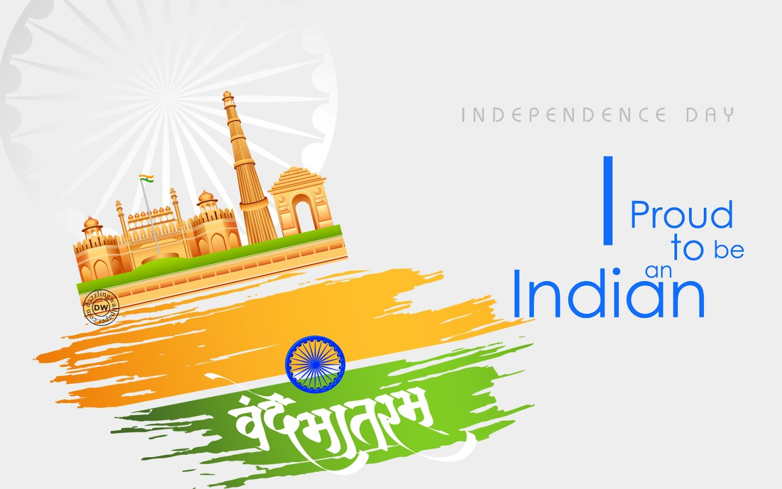70th Independence Day Celebration of India - 15th Aug 2016 | My India