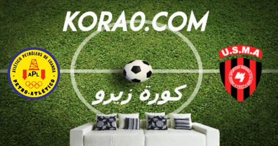 مشاهدة مباراة اتحاد الجزائر وبيترو اتلتيكو بث مباشر