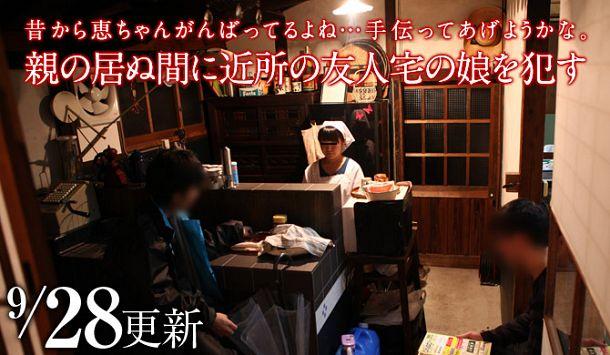Megumi Ueto Female Trying Hard