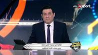 برنامج مساء الانوار حلقة الاثنين 12-12-2016 مع مدحت شلبى