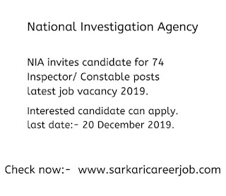 National Investigation agency recruitment 74 posts government job vacancies.