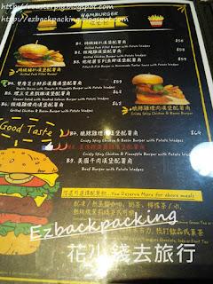 Pattern太和 menu
