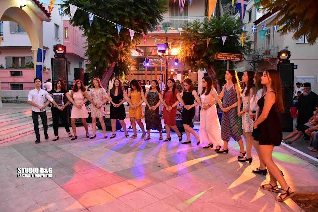 Πολιτιστική εκδηλωση με παραδοσιακούς χορούς στην λήξη των εορτασμών του Αγίου Πνεύματος στο Ναύπλιο (βίντεο)