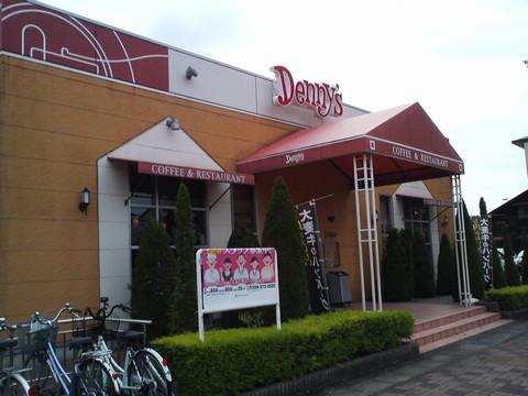 外観3 デニーズ岐阜加納店