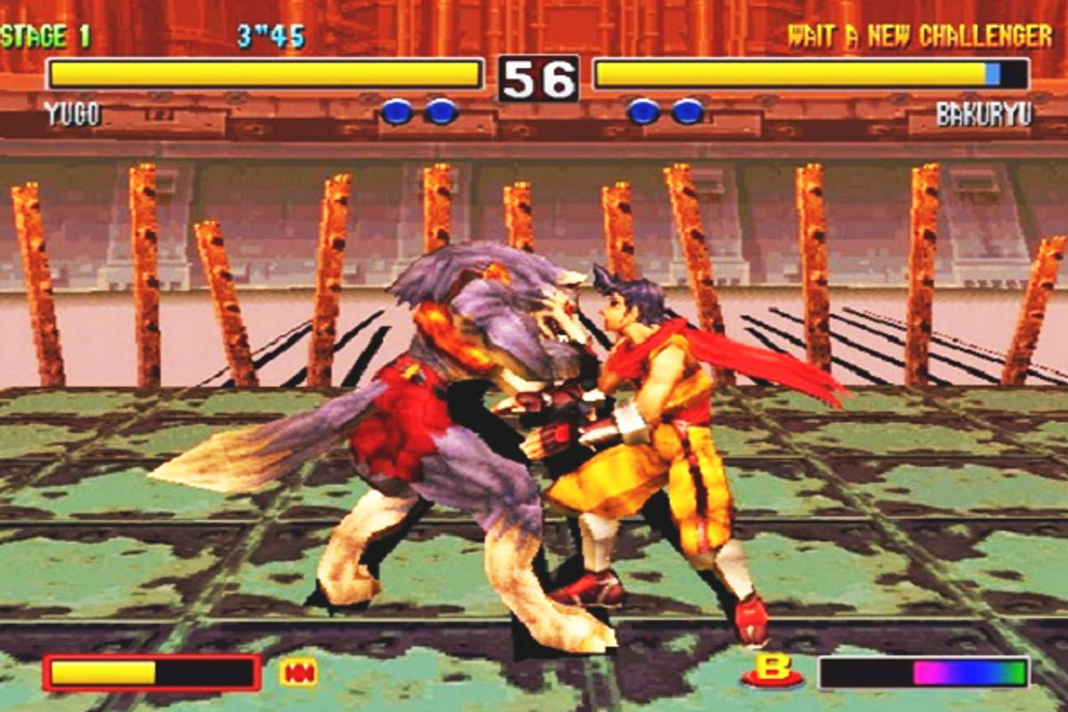 Bloody Roar II Download (BIN) تحميل لعبة