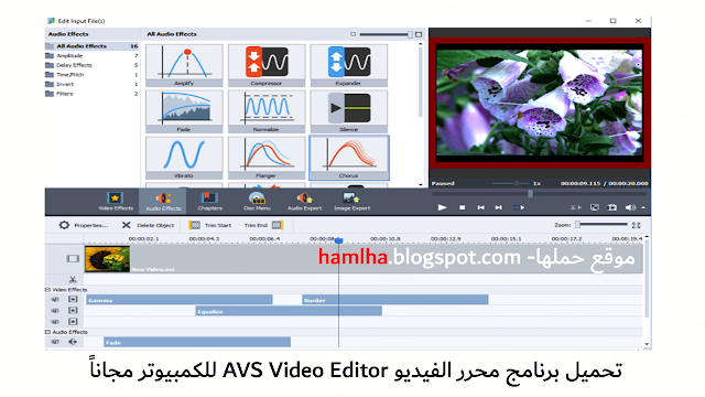 تحميل برنامج محرر الفيديو AVS Video Editor للكمبيوتر مجاناً - موقع حملها