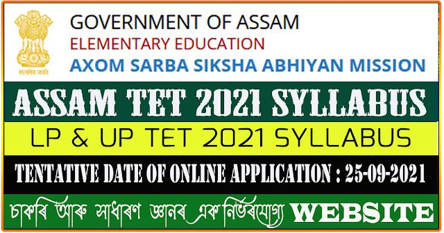 Download Assam TET 2021 UP Syllabus