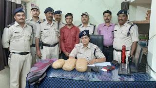 मादक पदार्थ गांजा की तस्करी मे लिप्त आरोपी युवक पुलिस गिरफ्त में, 3 किलो गांजा जप्त