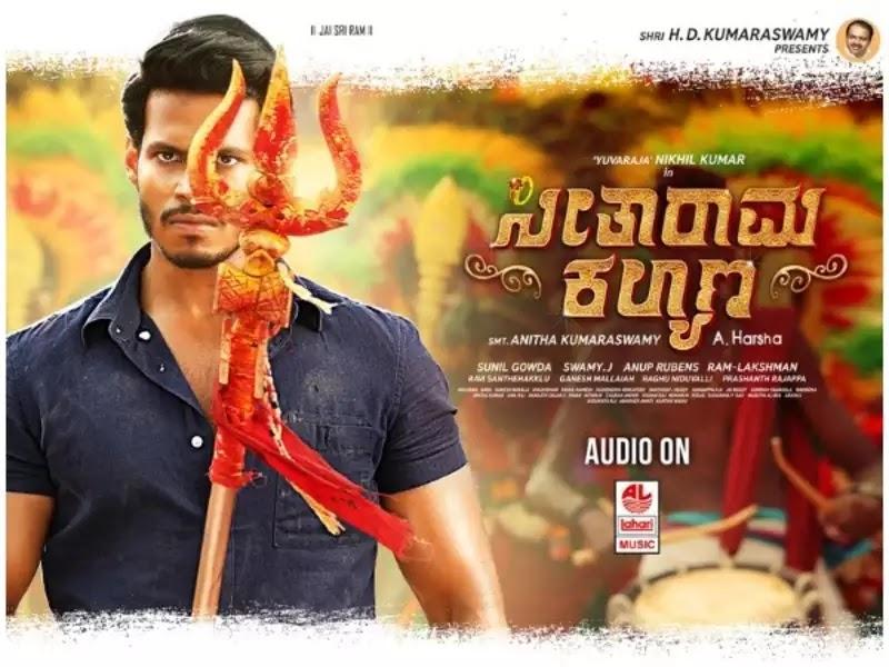 Seetharama Kalyana (2019) Kannada Movie - Movierulz