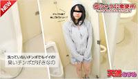 10musume-070715_01