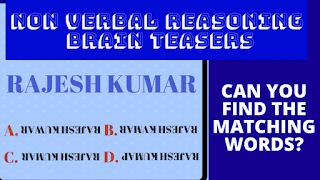 Can you solve this Matching Words Brain Teasers?