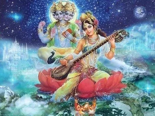 Brahma and Saraswati