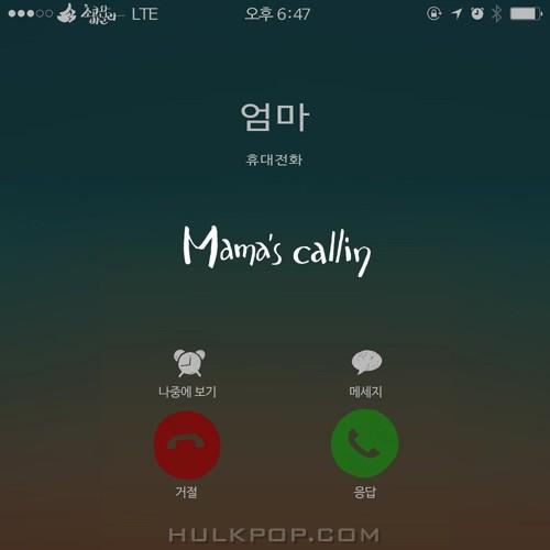 Choco And Vanilla – Mama's Calling – Single
