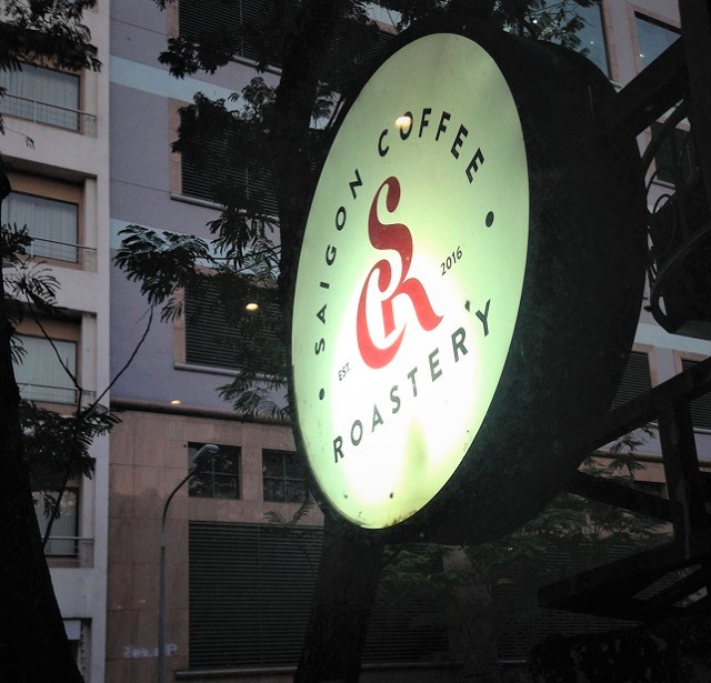 Saigon Roastery coffee guide