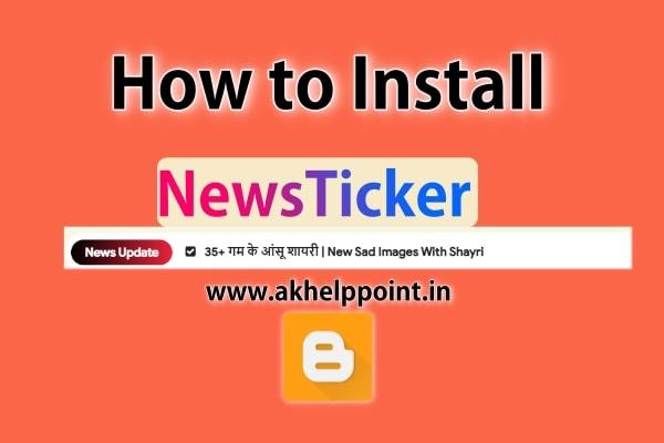 How to Install Newsticker Widget on Blogger Template