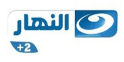 تردد قناة النهار الجديد بعد التعديل  Channel Frequency Alnahar TV