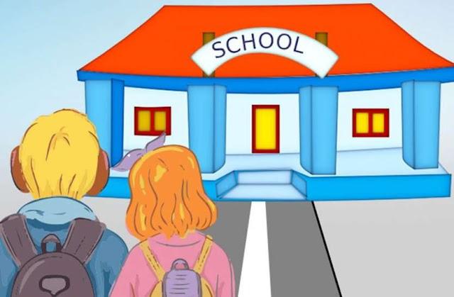 पब्लिक स्कूलों की मनमानी पर लगाम लगेगी!
