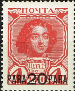 Russia Levant Emperor Peter the Great
