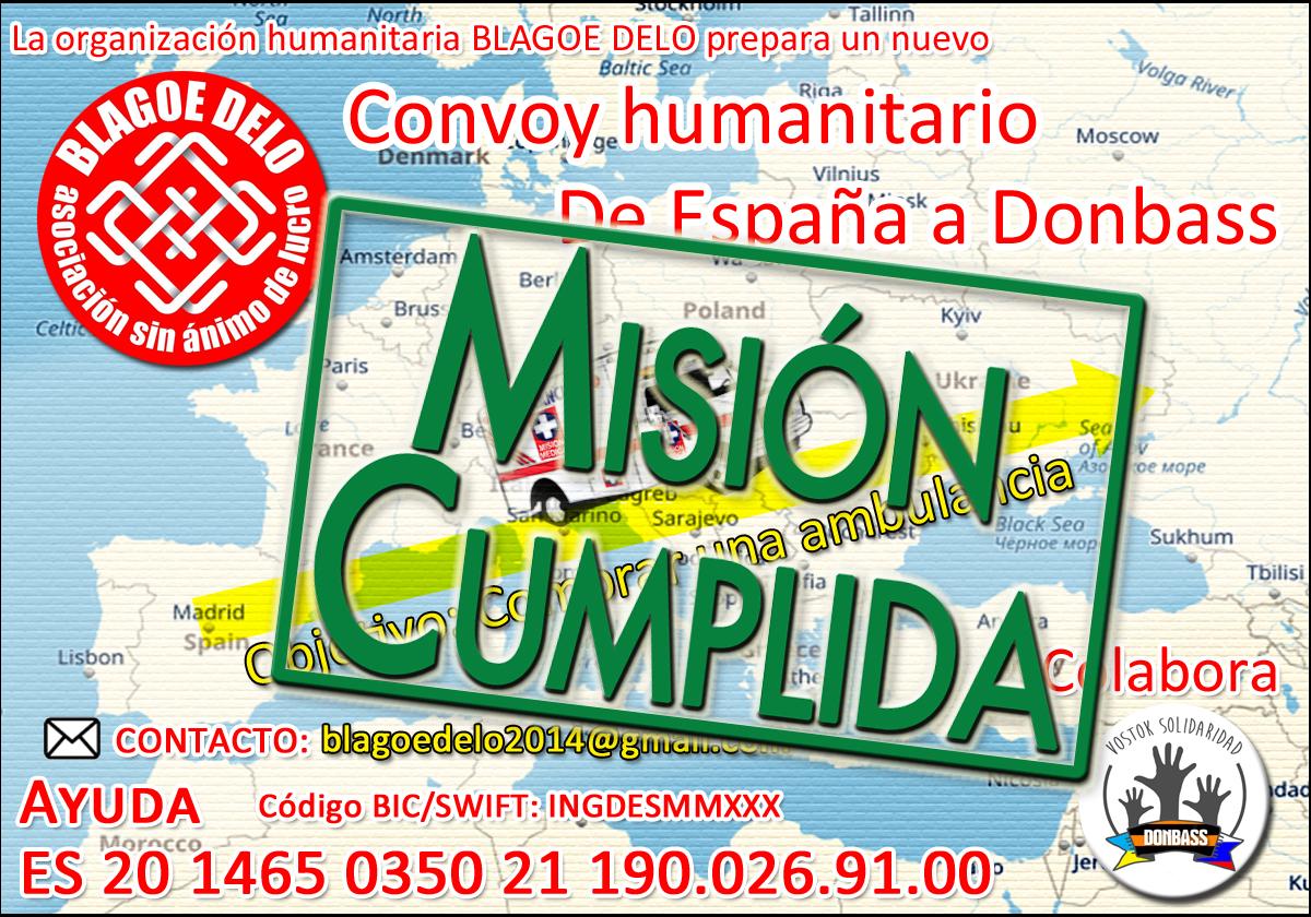 Misión cumplida: