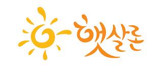 청주저축은행 대출 햇살론