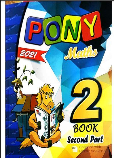 كتاب بونى ماث pony math للصف الثانى الابتدائي لغات الترم الثاني 2021
