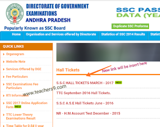 AP SSC/10th Class 2018 Hall Tickets Download @ www.bseap.org/How to download SSC hall tickets