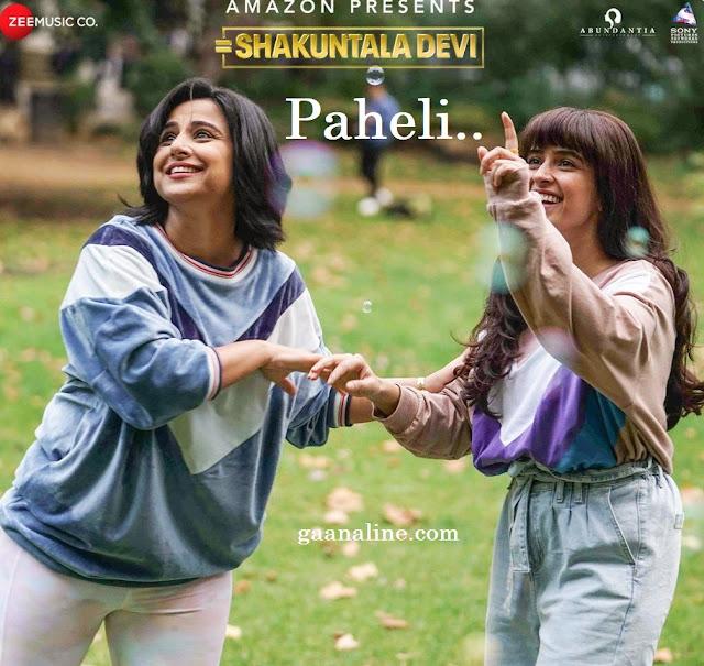 पहेली | Paheli Hindi Lyrics – Shreya Ghoshal.