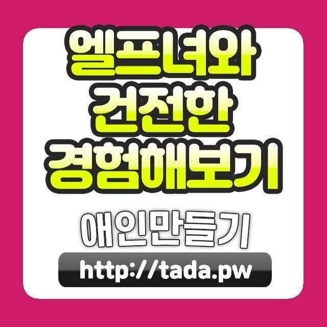 서울은평프린팅