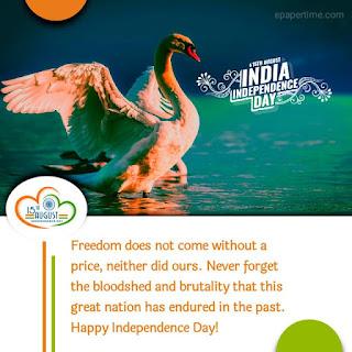 Independence Day photos