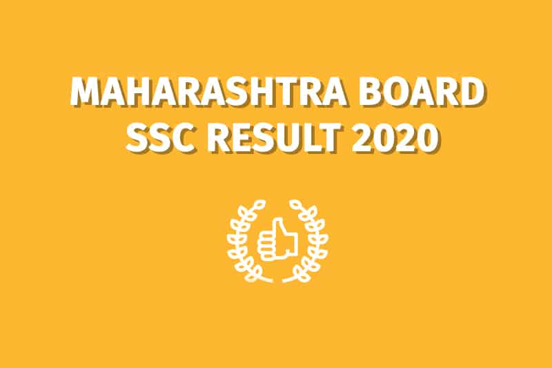 What is the date of Maharashtra SSC Result 2020