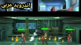 تحميل لعبة  Fallout Shelter v1.13.15 حكاية اللأجئين مهكرة للأندرويد والأيفون 2020
