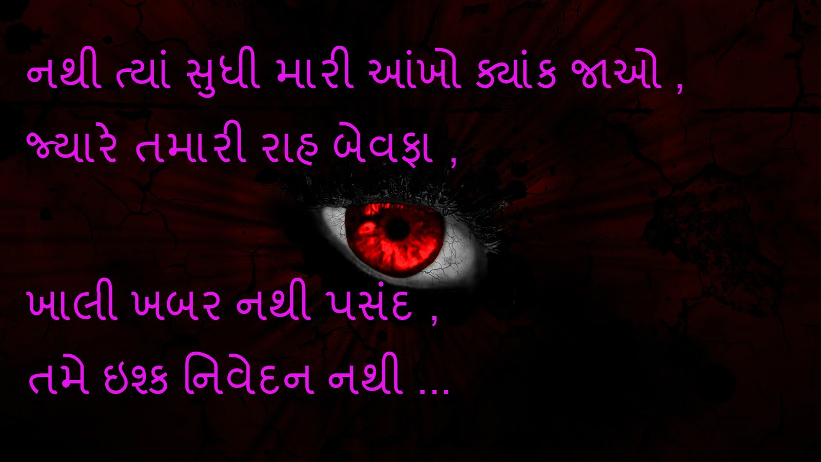 Shayari Hi Shayari-Images Download,Dard Ishq,Love,Zindagi ...