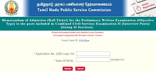 tnpsc-group-2-exam-2018-hall-ticket-download